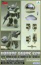 【中古】プラモデル 1/24 スコープドッグ用アップデートセット 「装甲騎兵ボトムズ」 シリーズ No.1 [BK-59]