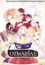 【中古】WinXP/Vista/7 DVDソフト OZMAFIA!!