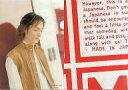 """【中古】クリアファイル(アイドル実写系) 草剛 A4クリアファイル 「SMAP'03 """"MIJ Tour""""」【画】"""