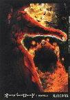 【中古】ライトノベル(その他) オーバーロード 鮮血の戦乙女(3) / 丸山くがね【中古】afb