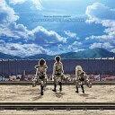 【中古】アニメ系CD TVアニメ「進撃の巨人」オリジナルサウンドトラック【02P03Dec16】【画】