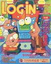 【中古】LOGiN 付録付)LOGIN 1995/04/21(別冊付録1点) ログイン