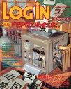 【中古】LOGiN LOGIN 1995/04/07 ログイン