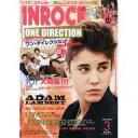 【中古】音楽雑誌 INROCK 2013年3月号 VOL.351 インロック【タイムセール】