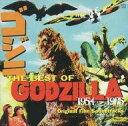 【中古】アニメ系CD THE BEST OF GODZILLA 1954-197