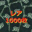 【中古】福袋 バトルスピリッツ レアカード1000枚セット【02P05Nov16】【画】