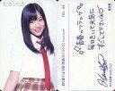 【エントリーでポイント10倍!(7月11日01:59まで!)】【中古】アイドル(AKB48・SKE48)/CD[青春のフラッグ」特典 No.64 : 仲川遥香/CD[青春のフラッグ」特典