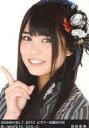 【中古】生写真(AKB48 SKE48)/アイドル/AKB48 前田亜美/AKB48×B.L.T. 2010 ビギナー応援BOOK 壱-WHITE15/015-C