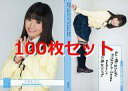 【中古】アイドル(AKB48・SKE48)/アイドル系シングルトレカまとめ売りセット 【100枚セット】犬塚あさな/R049/ノーマルカード/SKE48 トレーディングコレクション part4