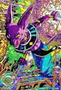 【中古】ドラゴンボールヒーローズ/アルティメットレア/【ギャラクシーミッション編】GM8弾 HG8-40 アルティメットレア : ビルス