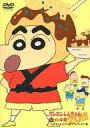 【中古】アニメDVD TVシリーズ クレヨンしんちゃん 嵐を呼ぶイッキ見20 ぐるぐるぐるっとオラはとってもグルメだゾ編