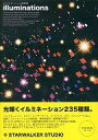 【中古】同人データ集 DVDソフト イルミネーション素材集 illuminations / STARWALKER STUDIO