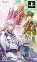 【中古】PSPソフト 白華の檻〜緋色の欠片4〜四季の詩 2本セット