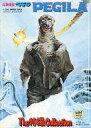 【中古】プラモデル [JAN無し版] 1/350 冷凍怪獣ペギラ 「ウルトラQ」 The特撮Collection シリーズNo.6 [0503528]