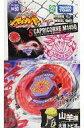 【中古】おもちゃ BB50 ブースター ストームカプリコーネ M145Q 「メタルファイトベイブレー