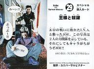【中古】コレクションカード(男性)/CD「HURRY GO ROUND」特典 29 : hide with Spread Beaver/I.N.A.・JOE(王様と奴隷)/スペシャル怪人カード/CD「HURRY GO ROUND」特典