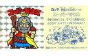 【中古】ビックリマンシール/角プリズム/ヘッド/悪魔VS天使 第1弾 - 角プリズム : スーパーゼウス(裏:クリーム色)