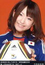 【中古】生写真(AKB48 SKE48)/アイドル/AKB48 内田眞由美/AKB48×B.L.T.2010 W杯応援BOOK 蘭-ORANGE19/067-C