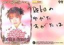 【中古】コレクションカード(女性)/ColleCarA 99 : 大森玲子/レギュラーカード/ColleCarA