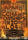 【中古】邦楽DVD オムニバス/DMC JAPAN DJ CHAMPIONSHIPS FINAL 2004【10P24jul13】【画】