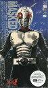 【中古】フィギュア RAH DX 仮面ライダースーパー1 「仮面ライダースーパー1」 リアルアクションヒーローズ No.372