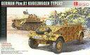【中古】プラモデル 1/35 ドイツ Pkw.K1 キューベルワーゲン82型 [B35-001]【画】