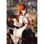 【中古】アニメムック STEINS;GATE ART WORKS imaginations of huke【中古】afb