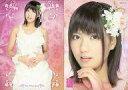 【中古】アイドル(AKB48・SKE48)/AKB48オフィシャルトレーディングカードオリジナルソロバージョンver2SM-012:宮澤佐江/レギュラーカード/AKB48オフィシャルトレーディングカードオリジナルソロバージョンver2【10P10Jan15】【画】