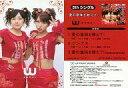 【中古】コレクションカード(ハロプロ)/5ndシングル「