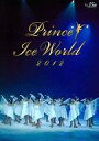 【中古】パンフレット(その他) パンフ)Prince Ice World 2012
