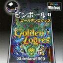 【中古】Windows95/98/2000 CDソフト The ピンボール(1) ゴールデンログレス(Standard1500)
