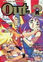 【中古】アニメ雑誌 付録付)月刊OUT 1994年2月号