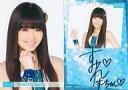 【中古】アイドル(AKB48・SKE48)/AKB48 トレーディングコレクションPART2 SP037S : 佐藤すみれ/直筆サインカード(/100)/AKB48 トレーディングコレクションPART2【タイムセール】【画】