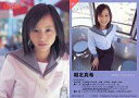 【中古】コレクションカード(女性)/Girls ! ORIGINAL TRADING CARD SET Girls !vol.14 02 : 堀北真希/Girls! ORIGINAL TRADING CARD S..