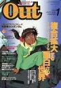 【中古】アニメ雑誌 月刊OUT 1994年1月号