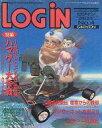 【中古】LOGiN LOGIN 1995/02/17 ログイン