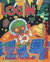 【中古】LOGiN LOGIN 1995/12/15 ログイン