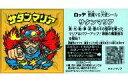 【中古】ビックリマンシール/メタルエンボス/6聖球 /ビックリマン伝説3 メタルエンボス : サタンマリア(6聖球)