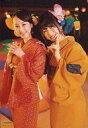 【中古】生写真(AKB48・SKE48)/アイドル/AKB48 松井玲奈・横山由依/CD「さよならクロール」山野楽器特典【タイムセール】