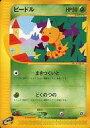 【中古】ポケモンカードゲーム/●/ポケモンカードe「拡張パック第5弾 神秘なる山」 002/088 [●] : ビードル