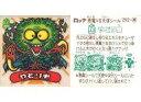 【中古】ビックリマンシール//悪魔/悪魔VS天使 第25弾 やどり鬼
