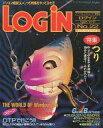【中古】LOGiN LOGIN 1995/11/17 ログイン