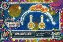【中古】アイカツDCD/キャンペーンレア/アクセサリー/第5弾 05-CP05 キャンペーンレア : サニーカチューシャ