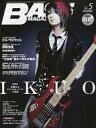 【中古】音楽雑誌 BASS MAGAZINE 2011年5月号(CD1枚付き)