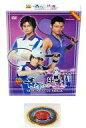 【中古】その他DVD ミュージカル テニスの王子様 青学VS比嘉 [初回限定版]