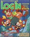 【中古】LOGiN 付録付)LOGIN 1995/10/06(別冊付録1点) ログイン
