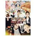 【中古】洋楽CD SHINee / Boys Meet U[DVD付初回限定盤]