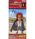 【中古】フィギュア シャンクス 「ワンピース」 ワールドコレクタブルフィギュア vol.1 TV003
