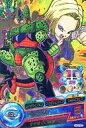 【中古】ドラゴンボールヒーローズ/レア/【ギャラクシーミッション編】GM9弾 HG9-55 [レア] : セル