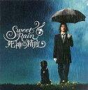 【中古】パンフレット(邦画) パンフ)Sweet Rain 死神の精度